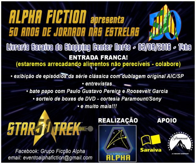 alphafiction2016